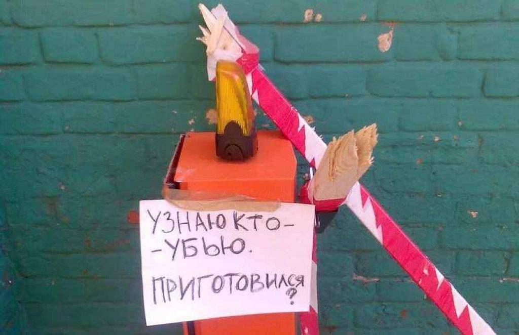 Ремонт автоматических шлагбаумов в Севастополе