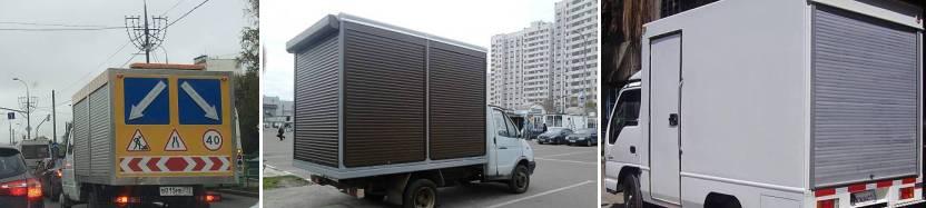 Роллеты (рольставни) для автомобилей в Севастополе